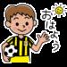 ザ・サッカー少年